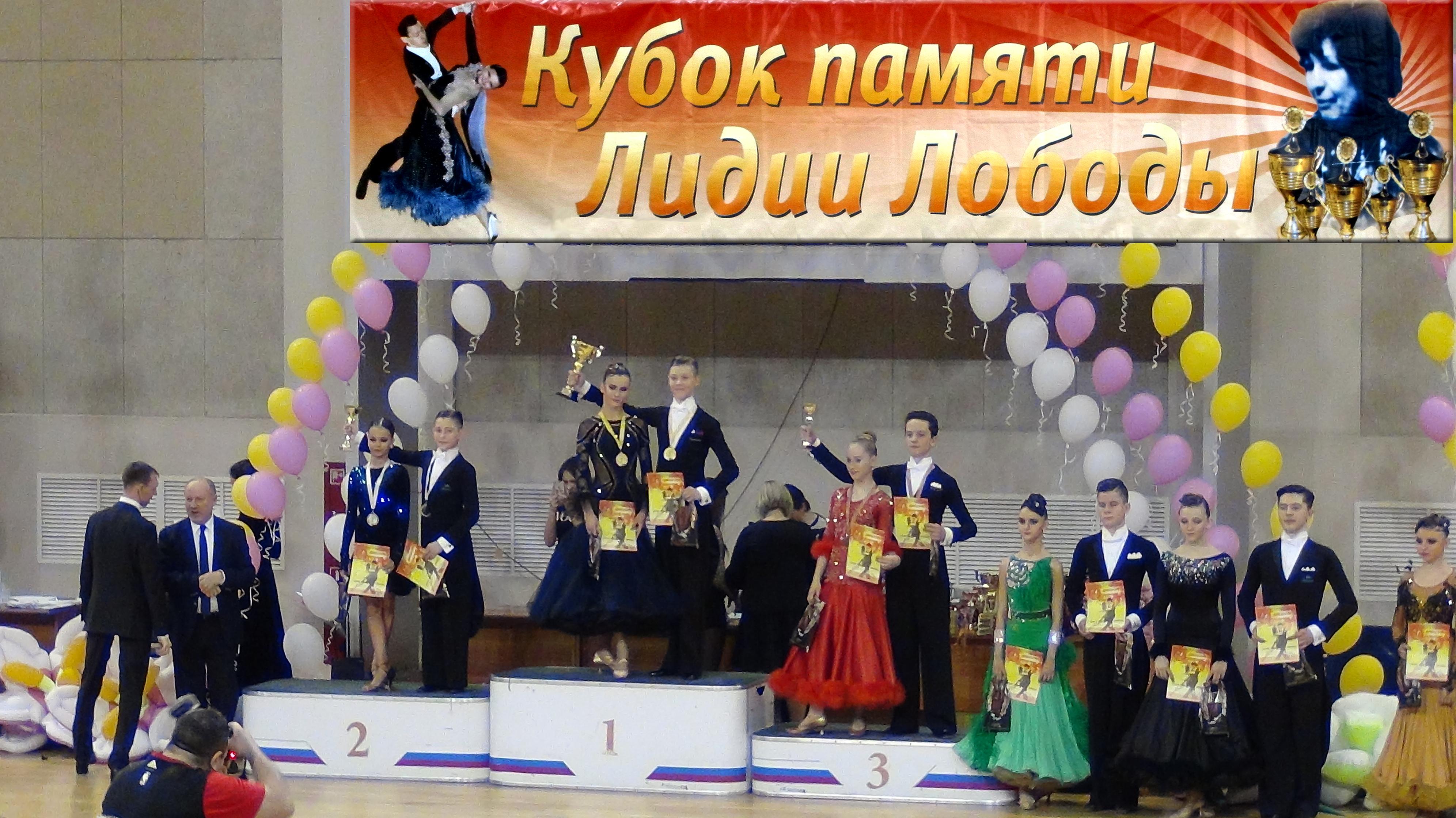 DSC00217 Кубок